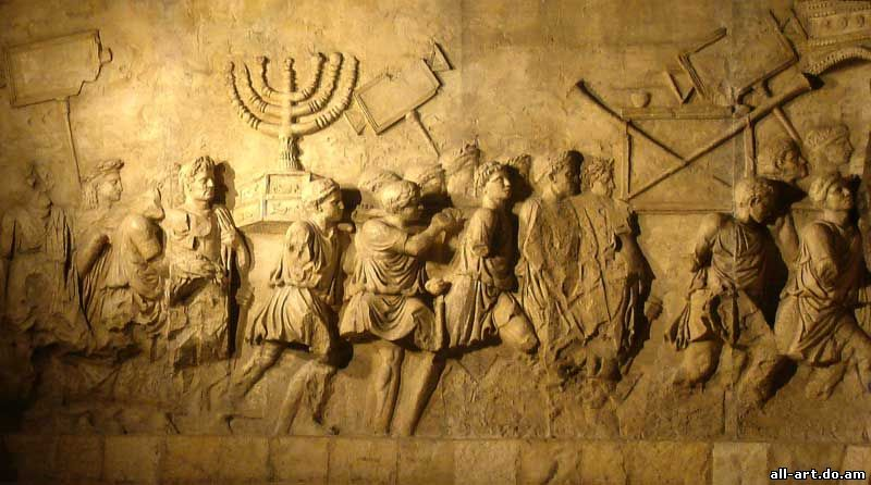 http://all-art.do.am/Ikonopis/Hram_Iroda/800px-Arch_of_Titus_Menorah.jpg