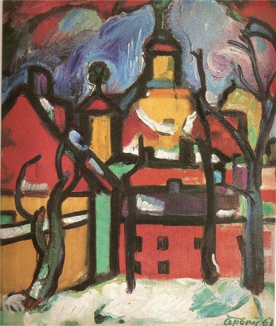 Йонас Чепонис. Вильнюсское барокко. 1967 г.