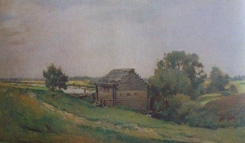 Казимерас Алхимавичюс. Старая мельница. 1901.