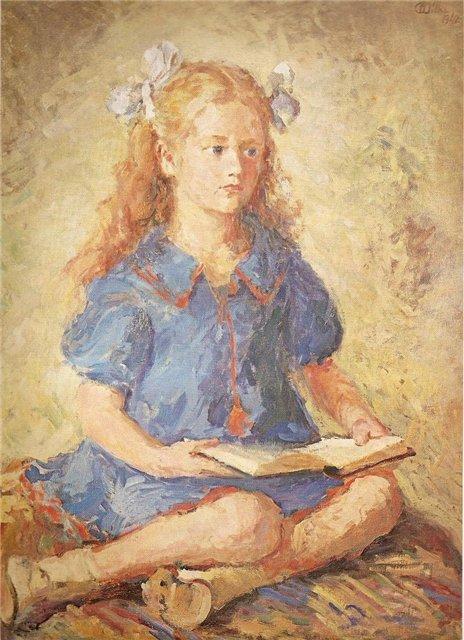 Винцас Дилка. Портрет дочки Ритуте. 1942 г.