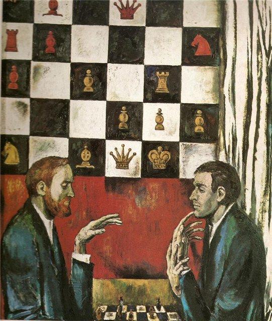 Игорь Пекурас. Шахматисты. 1971 г.